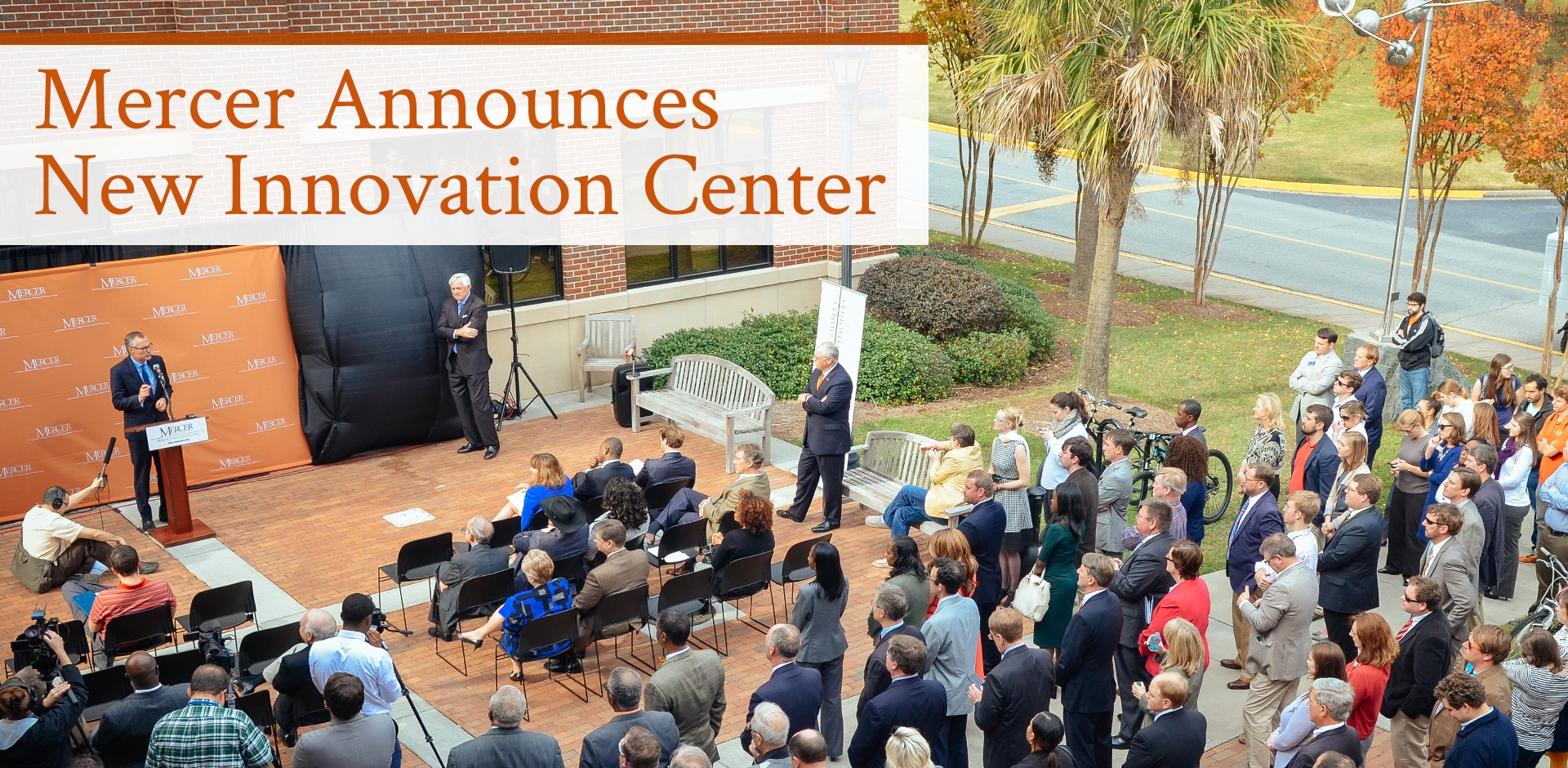 Mercer Launches Innovation Center to Boost Entrepreneurship, Create 21st Century Jobs in Middle Georgia